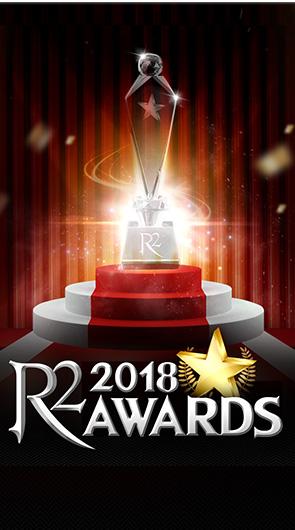 2018 R2 Awards